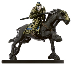 D&D Miniatures - Click to view the stats for Valiant Cavalry Miniature