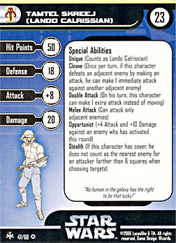 Star Wars Miniature Stat Card - Tamtel Skreej (Lando Calrissian), #47 - Very Rare