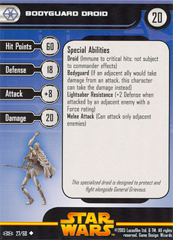 Star Wars Miniature Stat Card - Bodyguard Droid #27, #27 - Uncommon