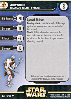 Star Wars Miniature Stat Card - Abyssin Black Sun Thug, #12 - Common